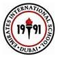 Emirates International School - Jumeirah